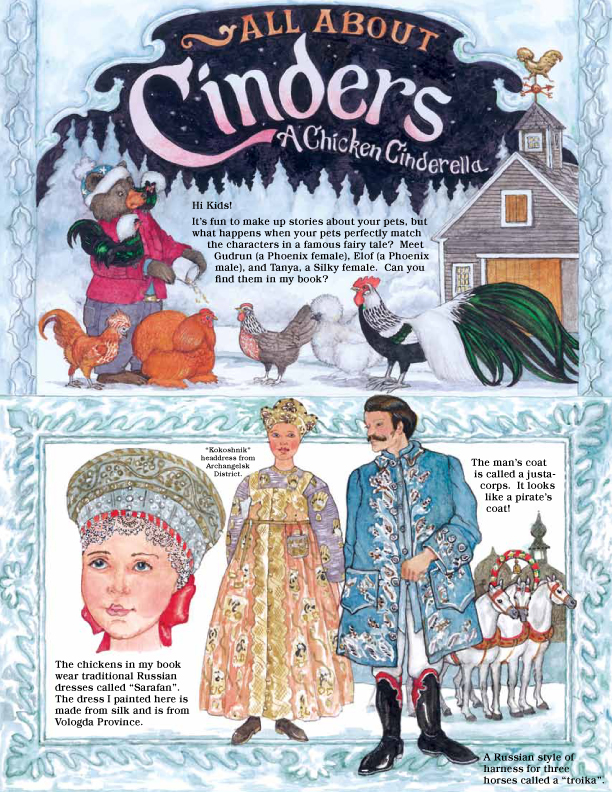 cinders_all_about_page_1